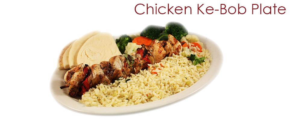 chicken kebob plate